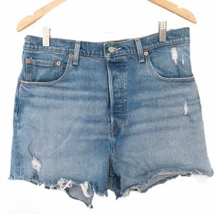 Levis Ribcage Cut Off Distressed Jean Short